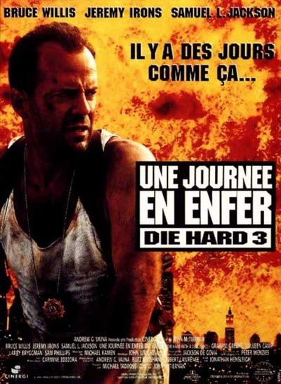 DIE HARD 3 [Une journée en enfer] : DVDRIP FRENCH [FS]