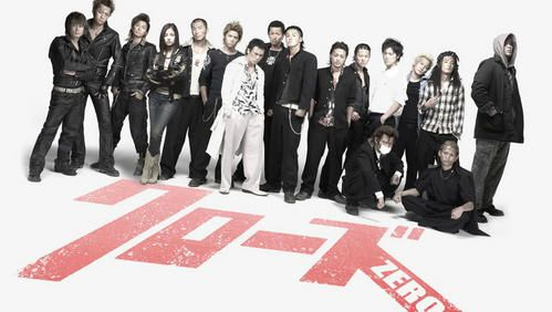 Crows Zero Crows-Zero-copie-1