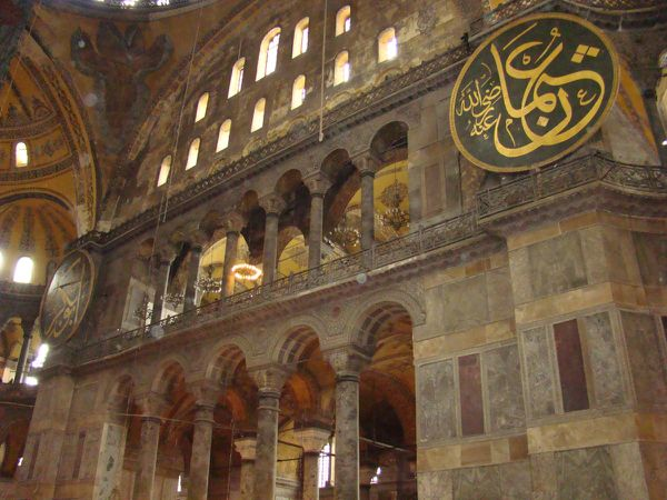 http://a34.idata.over-blog.com/600x450/0/32/00/07/Istanbul/Ste-Sophie---Istanbul--18-.JPG